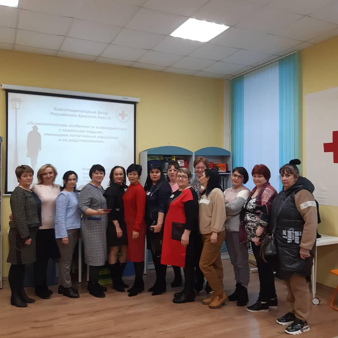 Мероприятие Красного креста в Москве